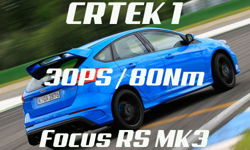 Ford Focus RS Tuning: CRTEK1